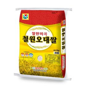 [철원미곡] 철원 오대쌀 10kg