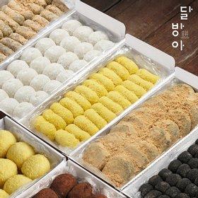 달방아 콩쑥개떡/바나나떡/못난이떡/찹쌀떡/앙금절편/옥수수크림떡/크림치즈떡