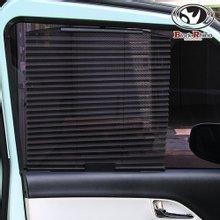 [블랙라이노] 오토폴딩 햇빛가리개 외 차량필구용품 20종 택1