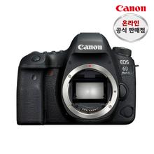 캐논 EOS 6D Mark Ⅱ (BODY)+가이드북