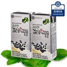 [연세두유] 검은콩 고칼슘두유 200mlx72팩