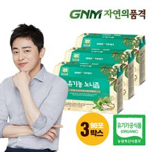 [GNM자연의품격] 유기농 노니즙 노니주스 3박스 (총 90포)
