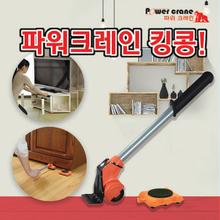 [TV]국산 정품 파워크레인 킹콩 핸드카트 정품세트