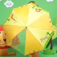 [캔디베이비]정글 우산