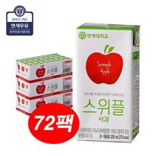 [연세우유] 스위플 사과 200mlX72팩