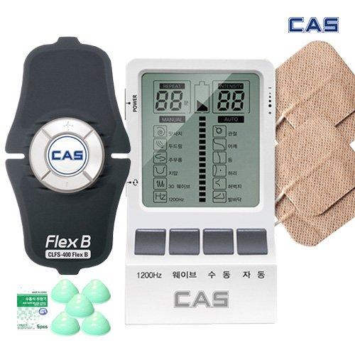 CAS 카스 저주파 자극기 세트 (실리콘부항기세트 증정)