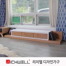 [리치웰] 피에르 무늬목 와이드거실장세트