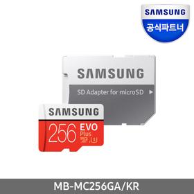 공식파트너 MicroSD EVO PLUS 256GB MB-MC256GA/KR