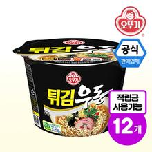 [오뚜기] 튀김우동 컵라면(용기) 110g X 12개