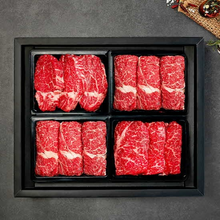 [국제식품]1+등급 한우 암소구이 1.6kg/등심2팩,안심1팩,채끝1팩
