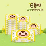 [순둥이]ccB-com /신학기 에디션 휴대 캡형 20매 20팩