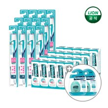 [시스테마] 시스테마 칫솔 4입X3개+치약X20개+치실X2개 / 구강케어 세트 고급형