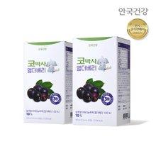 [안국건강] 코박사 엘더베리30포 2박스(2개월분)