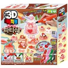 [미미월드] 3D매직펜 파티쉐 4색
