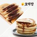 [호떡당] 대학로에서 줄서서먹는 호떡 골라담기 2종 세트(꿀, 견과, 잡채, 크림치즈)