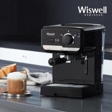 [위즈웰] 에스프레소머신 WC2300 /커피머신/커피메이커