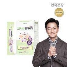 [안국건강] 코박사 엘더베리 30포 1박스(1개월분)