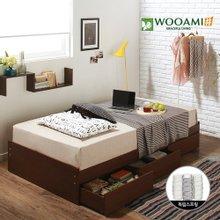 [우아미샵]3way 멀티수납 침대세트(1100슈퍼싱글)-Cozy Public독립매트리스