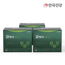 코박사알지 120캡슐 3박스(3개월) 피부건강,면역력