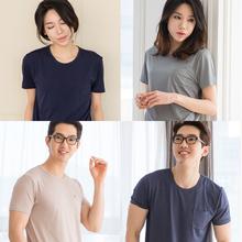 [윈드본] 남,여 기능성 불가리 포켓 베이직티 5매입세트