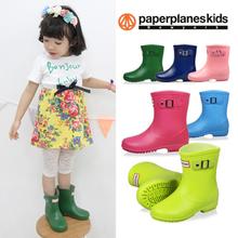 [포인트사용가능] 페이퍼플레인키즈 PK7761 어린이장화 아동장화 아동레인부츠