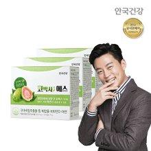 [안국건강] 코박사 120캡슐 3통 (3개월분)+황사마스크 2매증정