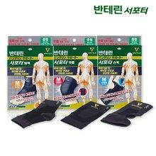 (new 테이핑&의료기기)반테린코와 3개(손목,발목,무릎) 관절보호대