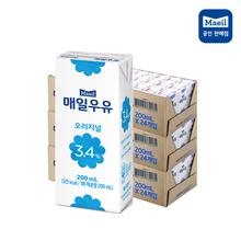 [매일우유] SLIM_매일멸균 오리지널 200mlX72팩