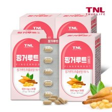 트루앤라이프 가벼운 핑거루트 타블렛 30정 x 4개 (총4개월분)