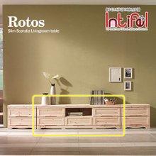 [인티펠] 로토스 원목갤러리 1600 거실장 DR062