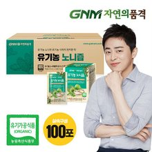 [GNM자연의품격] 유기농 노니즙 노니주스 100포 실속구성