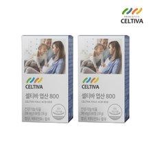 셀티바 엽산 800 (300mg x 120정) 4개월분