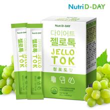 뉴트리디데이 다이어트 젤로톡 1박스 (10포)