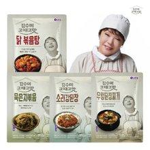 [김수미] 그때그맛 한상차림 4종 10팩 (닭볶음탕+우렁된장찌개+소라강된장+묵은지볶음)