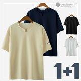 [1+1] 남녀공용 앞트임 오버핏 반팔티셔츠 ~120size 빅사이즈