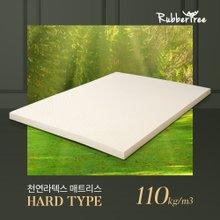 천연라텍스 슈퍼싱글 매트리스 7.5cm/밀도110kg/베트남