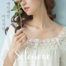 셀레니브1301 아프로디테 여성 레이스 잠옷 홈드레스