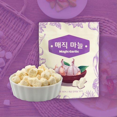 매직 다진 양념 큐브 세트 총 16봉 ( 매직마늘 14봉 + 매직생강 1봉 + 매직청양고추 1봉 )