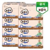 보솜이 액션핏 팬티 남/여 8팩
