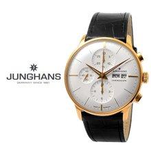 융한스(JUNGHANS) 남성시계 (027732300/본사정품)