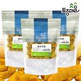 [토종마을]국산 울금(강황) 300g X 3개(900g)