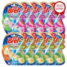 New 브레프 향기스위치 1개입 x10개(향 선택) 변기세정제▶향기스위치 본품 2개 추가증정(한정수량)