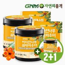 [GNM자연의품격]비타민나무열매 가루 파우더 100g 2통+1통 (총 300g)