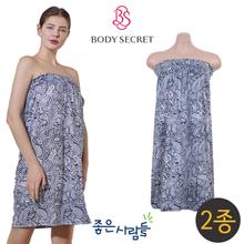 [무료배송]좋은사람들 바디시크릿 착용이 쉬운 FREE사이즈 여성 샤워가운2종