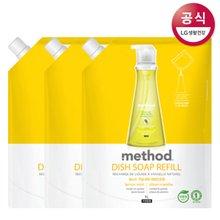 [메소드] 주방세제 레몬민트 1000ml x3개 핑크 그레이프 바질