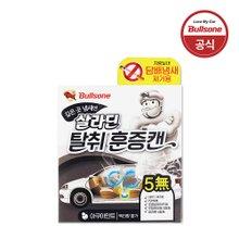 [불스원]살라딘 차량실내용 훈증캔 담배냄새제거제