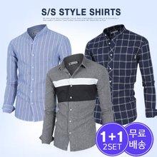 [단군] [1+1] 봄에 입기 좋은 디자인 셔츠