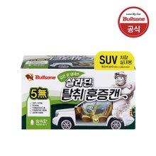 [불스원]살라딘 차량실내용 탈취 훈증캔 SUV용
