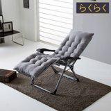 라꾸라꾸 리클라이너 프리미엄 의자(무중력의자) CBK-750