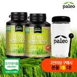 팔레오 유기농 새싹보리분말 110g 2통 + 스푼,보틀 증정 / 보리어린순